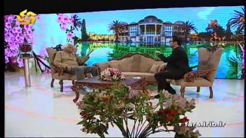 بخش دوم گفتگو با  کیومرث پور احمد