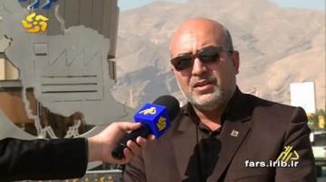 صنایع کوچک و حمایت از کالای ایرانی