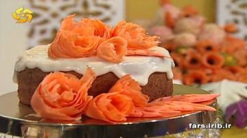 کیک هویج وپسته