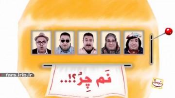 معابر شیراز و فیلم سینمایی
