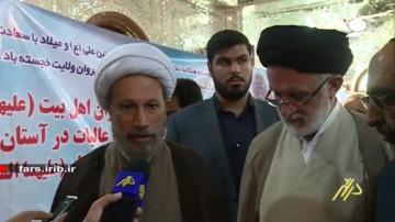 جواهرات اهدایی مردم استان فارس به عتبات عالیات
