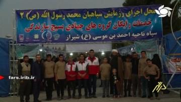 خدمات رسانی رایگان گروههای جهادی