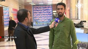 گردهمایی انقلابی جوانان فارس