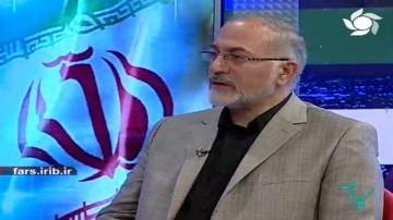 هشتمین استاندار فارس سید محمد جهرمی