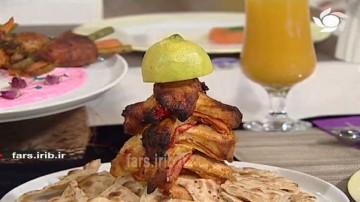 کباب مرغ