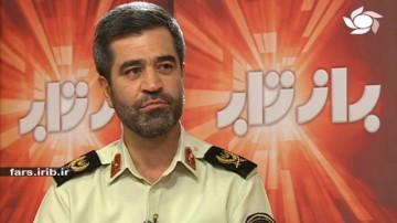 امنیت و نیروی انتظامی