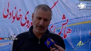 پیاده روی عمومی به مناسبت هفته نیروی انتظامی