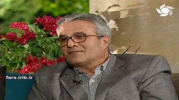 حافظ شناسی ، شیراز شناسی