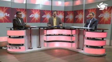 بررسی وضعیت اقتصادی روستائیان فارس