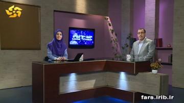 حقوق متقابل همسران-نفقه