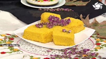 کیک هل وگلاب