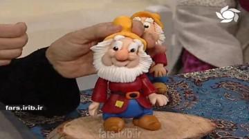 عروسک کوتوله-قسمت دوم