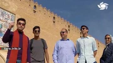 از استرالیا تا شیراز