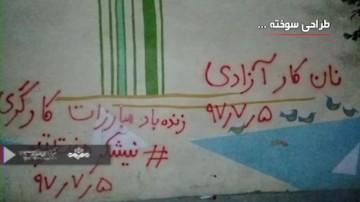 پشت پرده اتفاقات کارگری خوزستان