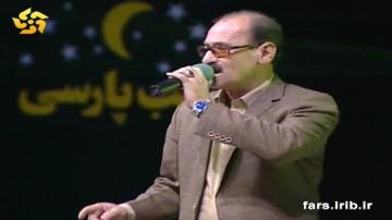 اجرای ترانه ایران توسط آقای بازیار