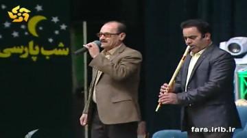 اجرای زنده ترانه ترکی توسط آقای بازیار