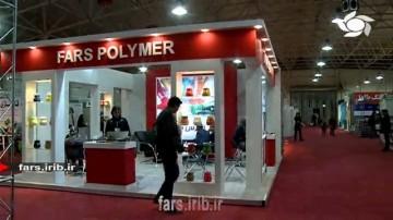 نمایشگاه صنعت و صنایع