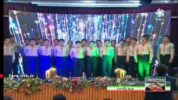 سرود دانش آموزی