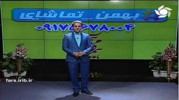 پویش بهمن تماشایی