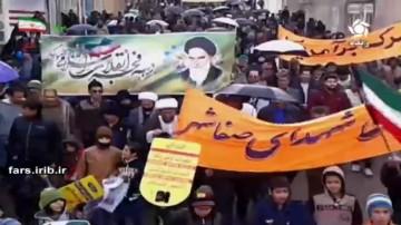 حماسه حضور مردم صفاشهر