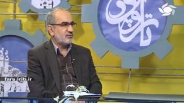 گام دوم انقلاب اسلامی