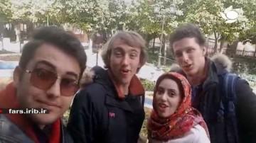 از فرانسه تا شیراز