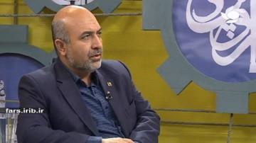 نقش شهرک های صنعتی در توسعه استان
