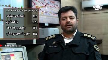 صحبتهای جناب سرهنگ عبدالهاشم دهقانی رییس پلیس راه شمال فارس