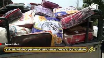 سیل زدگان استان لرستان