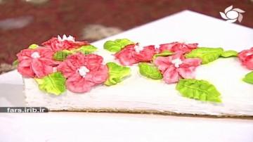 آموزش تزئین کیک