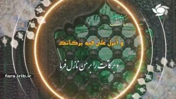دعای روز بیست و دوم ماه مبارک رمضان