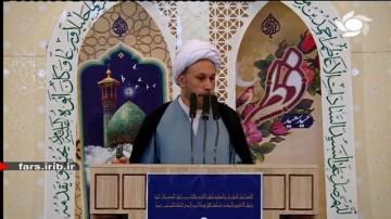 بخشی از خطبه نماز عیدسعید فطر