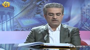 نظام برنامه ریزی بعد از انقلاب اسلامی ایران