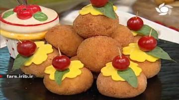 توپ های سیب زمینی سوخاری