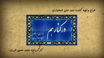 خانه تاریخی نصیر الملک