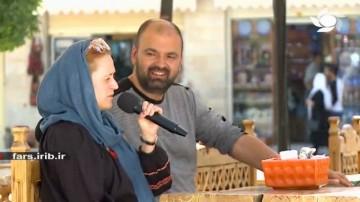 از بلغارستان تا شیراز