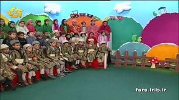 گمپ گلا 25 بهمن