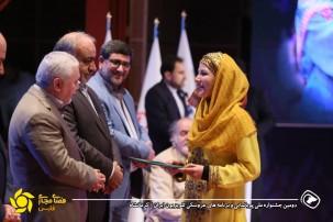 جشنواره ملی پویانمایی و برنامه های عروسکی تلویزیون ایران