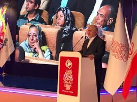 افتتاحيه دومين جشنواره پويانمايي و عروسکي تلويزيون ايران