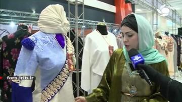 سومین جشنواره مد و لباس فجر
