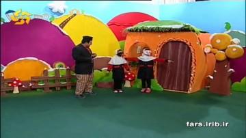 گمپ گلا 26 بهمن