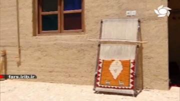 چهل چشمه فیروز آباد