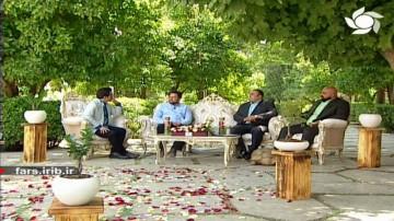 باغ وحش شیراز