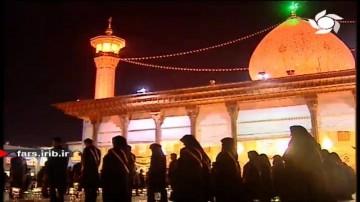 عزاداری مردم فارس در روز عاشورا