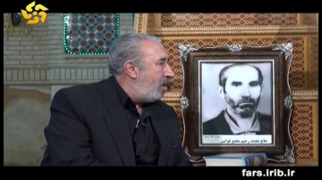 پیر غلام، مرحوم حاج رحیم مطیع قوانین