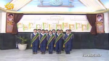 گروه سرودآموزشگاه امام رضا