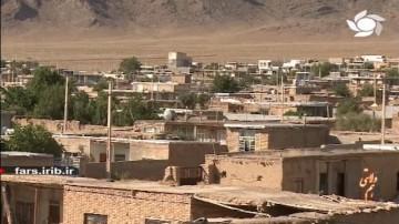 معرفی روستای خنجشت اقلید