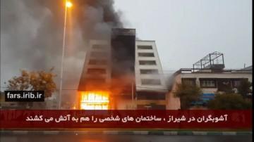 حمله آشوبگران به اماکن شخصی مردم در شیراز