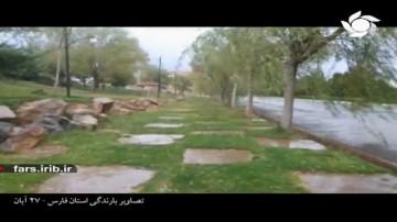 تصاویر بارانی استان
