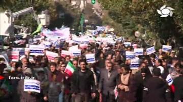 راهپیمایی امنیت و اقتدار
